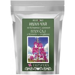 Ivan čaj z listů vrbovky úzkolisté + oregano 75g (1dávka se zalévá 3-5x)